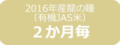 ad_jas_02