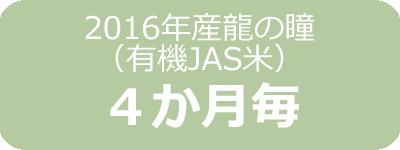 ad_jas_04
