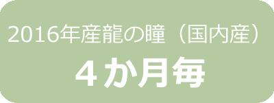 ad_koku_04
