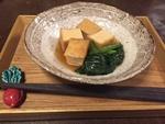 小松菜と厚揚げの煮びたしIMG_0496(150×113)